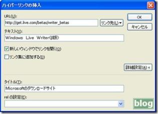 winlivewriter070601