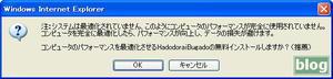 Hadodoraibugado071124