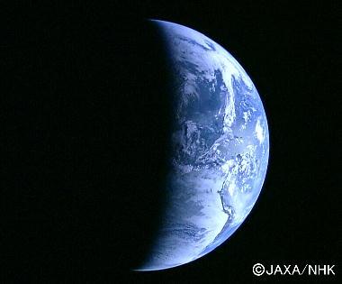 かぐやから見た地球の写真