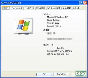 Xpsp3_080508