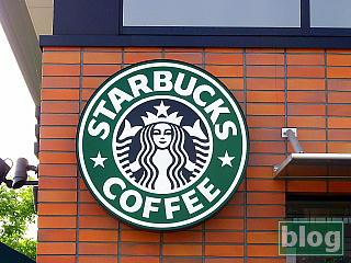 スターバックスのロゴの写真