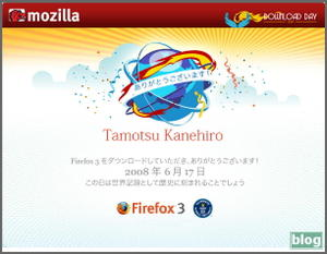 Firefox3dl