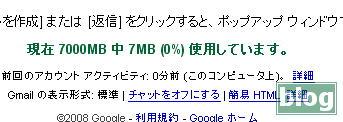 7000MByte画像