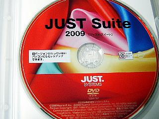 JUST Suite2009のDVDの写真