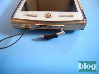 USBコネクタカバーの補修の写真