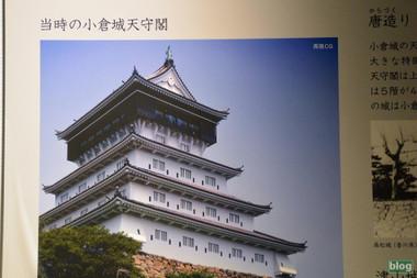 Kokurajyo2016021604