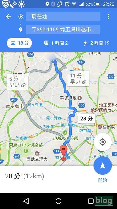 Tsukinkeiro