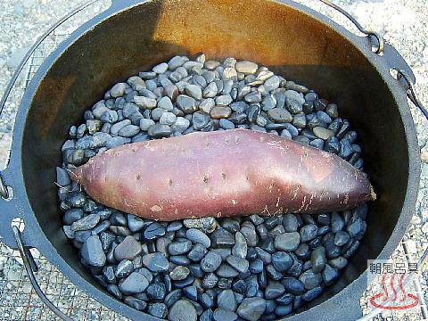 石焼き芋 の写真