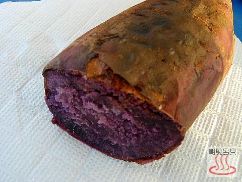 紫芋 の写真