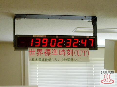 UTCを表示している時計の写真