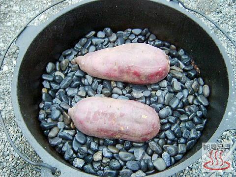 焼き芋をセット