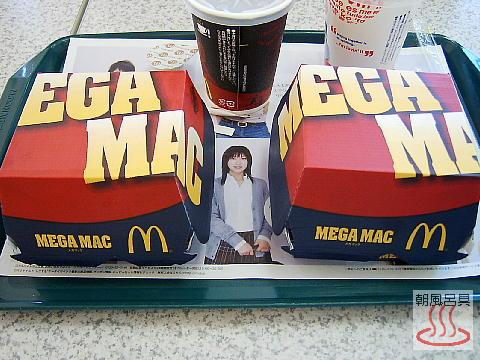 MEGAMACの箱
