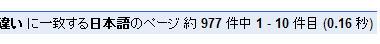 約977件中画像