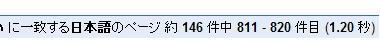 約146件中画像