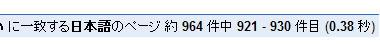 約964件中画像