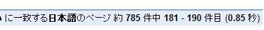 約785件中画像