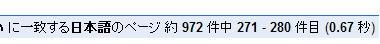 約972件中画像