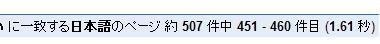 約507件中画像
