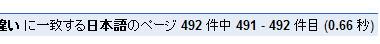 約492件中画像