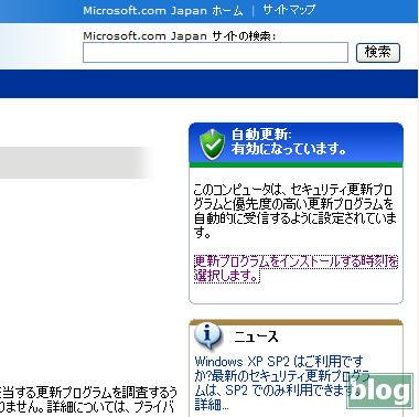 Winupdate07051201